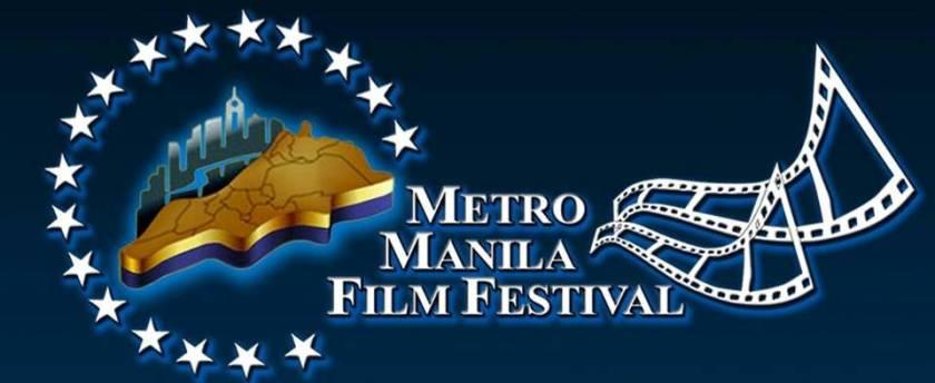 Metro Manila Film Festival 2015