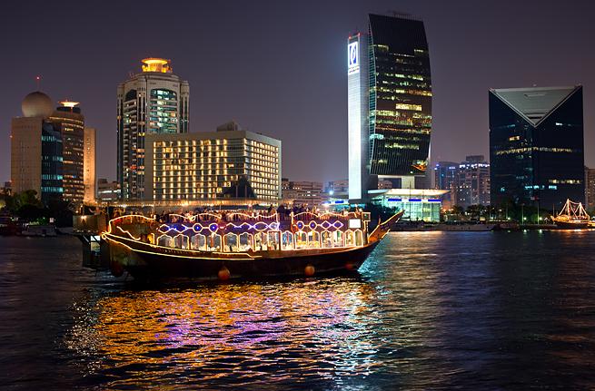 Dubai Creek