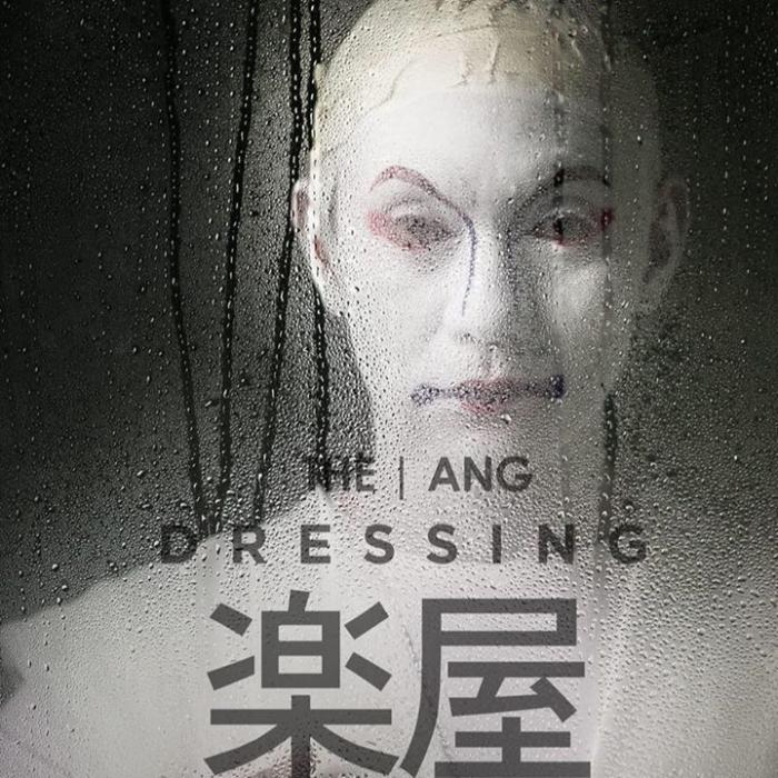Ang Dressing Room Play