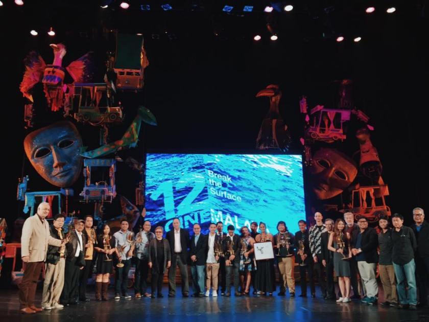 Cinemalaya 2016 Winners