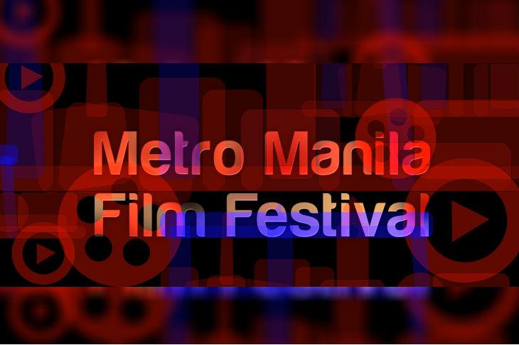 MMFF 2016 Entries