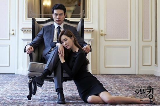 Hotel King Korean Series