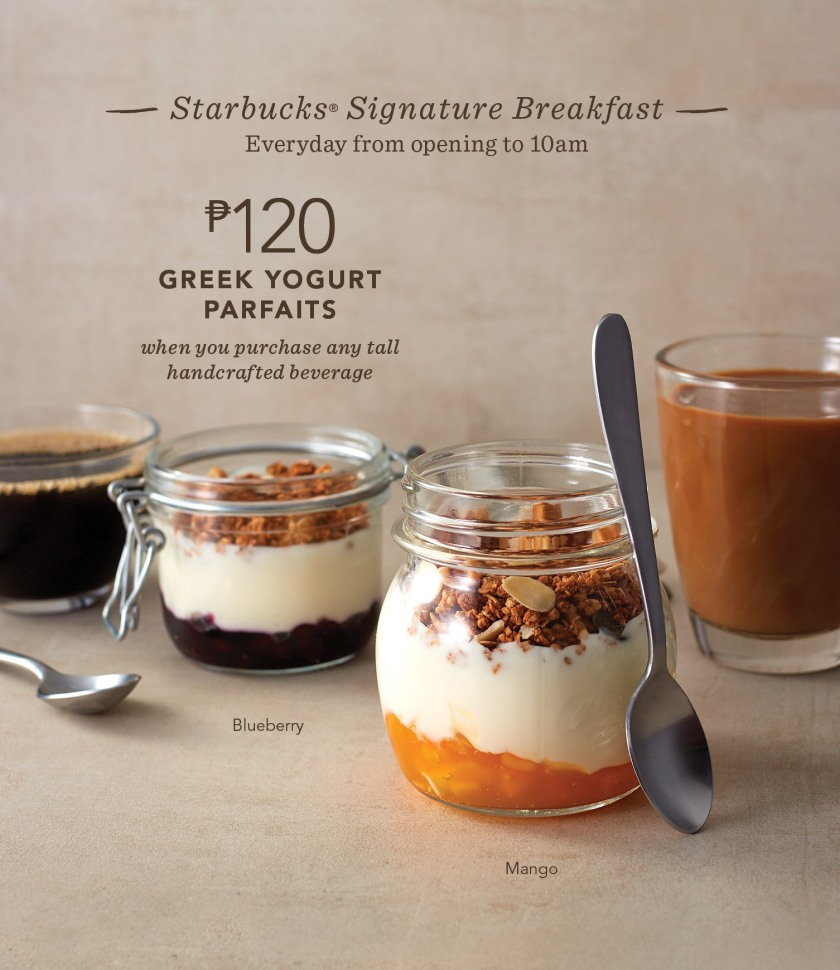 Starbucks Greek Yogurt Parfaits