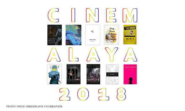 Cinemalaya 2018 movie entries