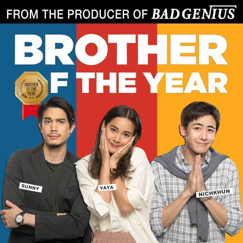 Brother of the Year cast
